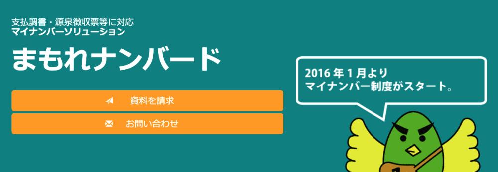 スクリーンショット 2021-03-23 15.00.45.png