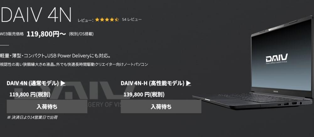 スクリーンショット 2021-03-21 7.46.41.png