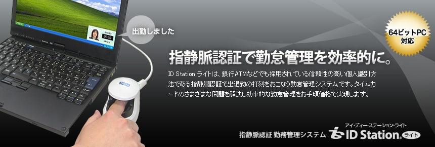 スクリーンショット 2021-03-29 062458.png