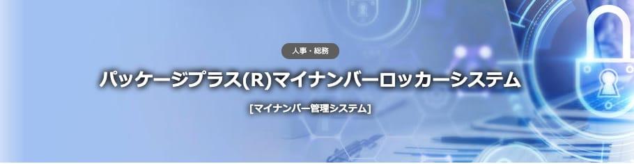 スクリーンショット 2021-03-23 14.56.50.png