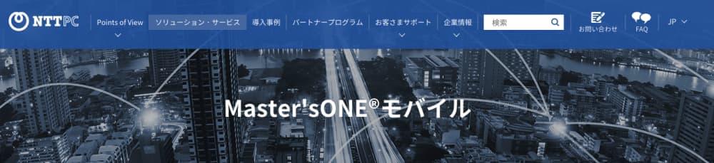 スクリーンショット 2021-03-22 12.35.33.png