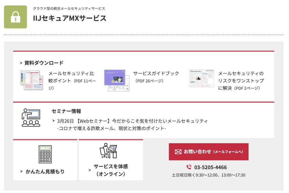スクリーンショット 2021-03-28 12.12.50.png