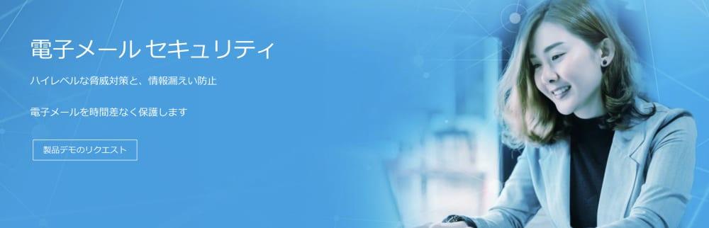 スクリーンショット 2021-03-28 12.14.09.png
