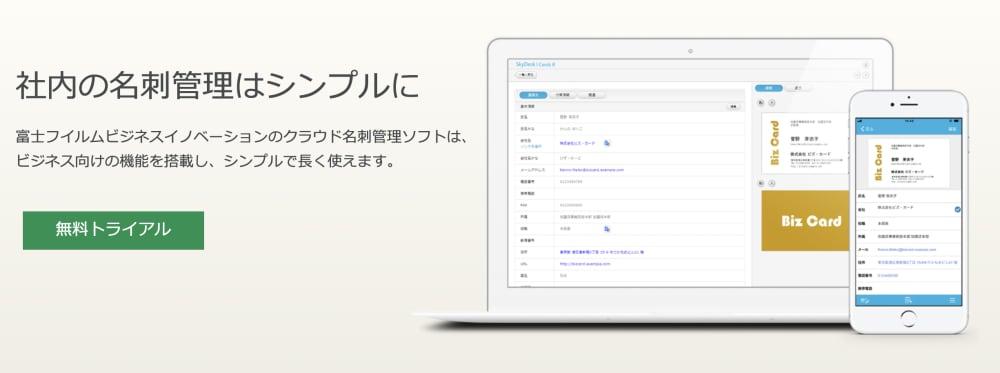 スクリーンショット 2021-04-06 19.20.12.png