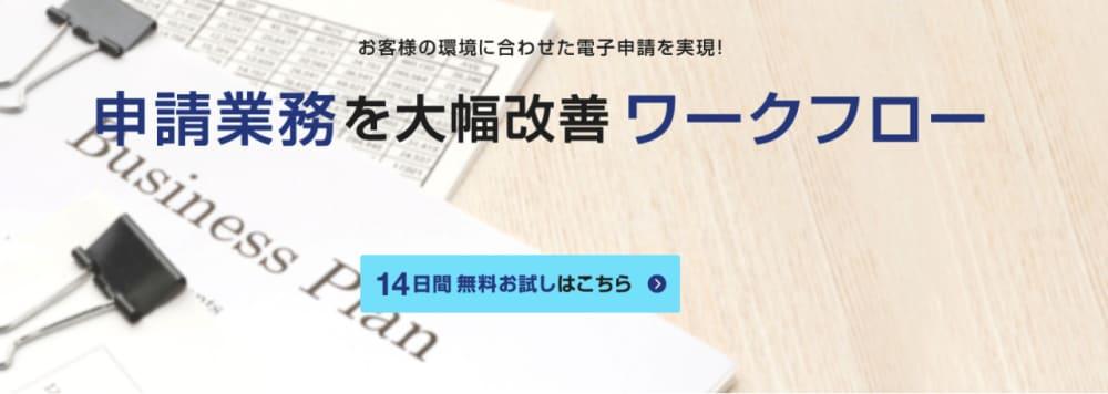スクリーンショット 2021-03-23 11.52.48.png