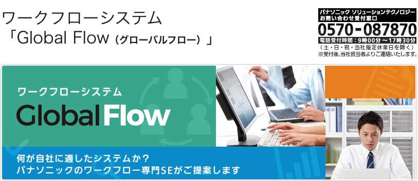 スクリーンショット 2021-03-23 12.37.54.png
