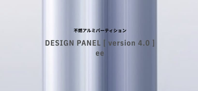スクリーンショット 2021-04-04 23.16.38.png