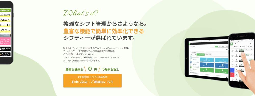 スクリーンショット 2021-03-29 060911.png