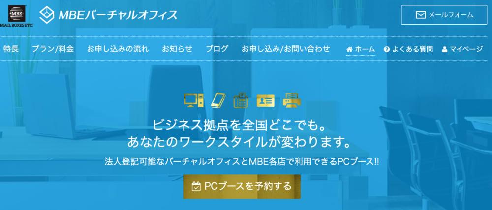 スクリーンショット 2021-03-25 19.25.15.png
