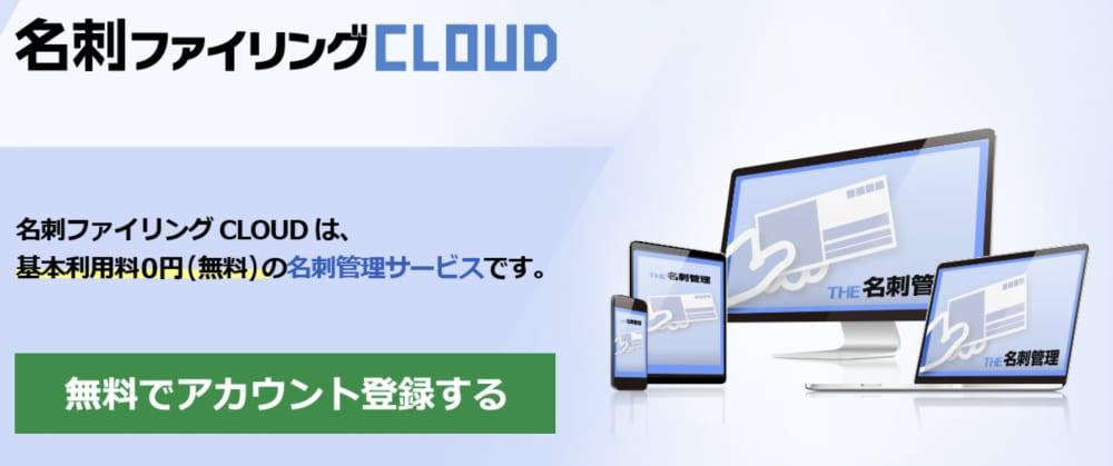 スクリーンショット 2021-04-06 19.11.44.png
