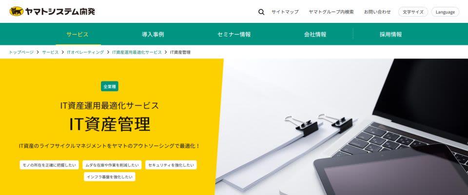 yamato.jpg
