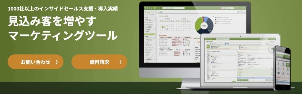 スクリーンショット 2021-04-06 19.22.37.png