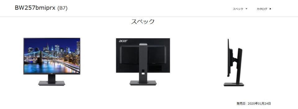 クリップボード一時ファイル12.jpg