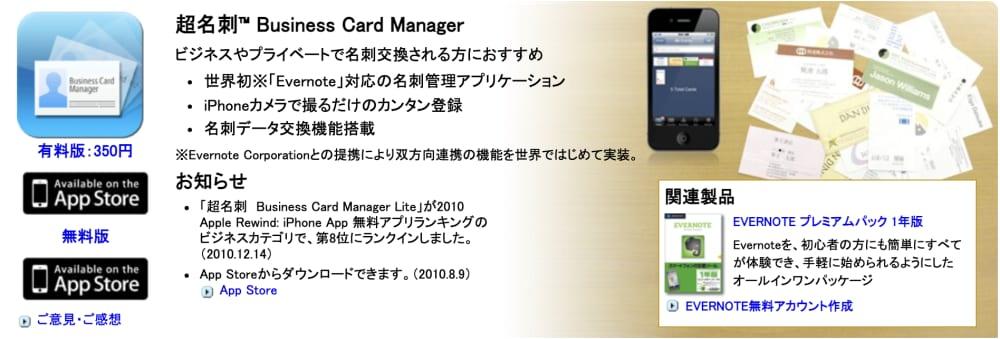 スクリーンショット 2021-04-06 19.10.54.png