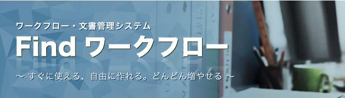 スクリーンショット 2021-03-23 11.55.23.png