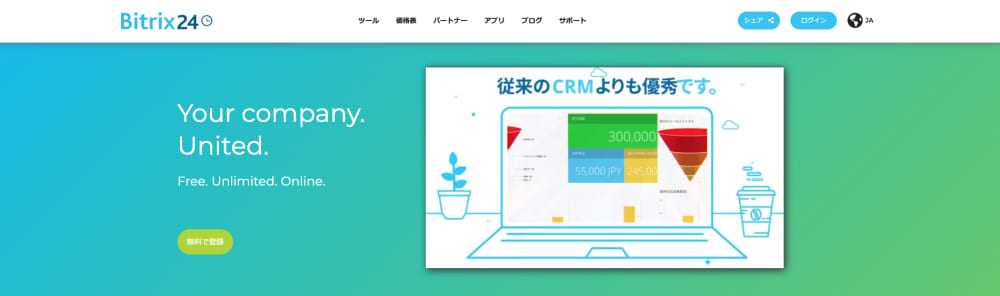 スクリーンショット 2021-03-21 13.44.14.png