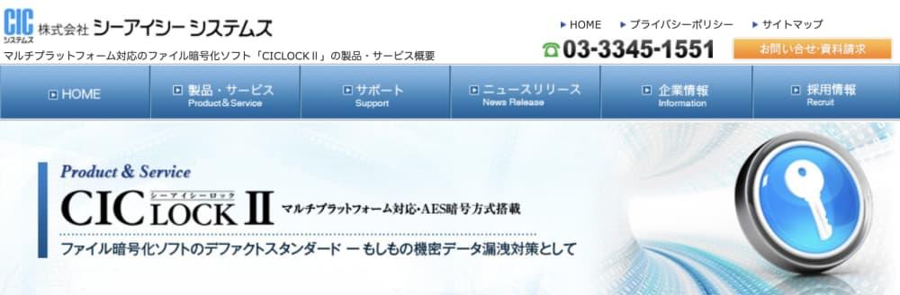 スクリーンショット 2021-03-21 21.42.06.png