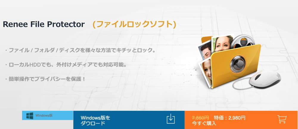 スクリーンショット 2021-03-21 22.35.35.png