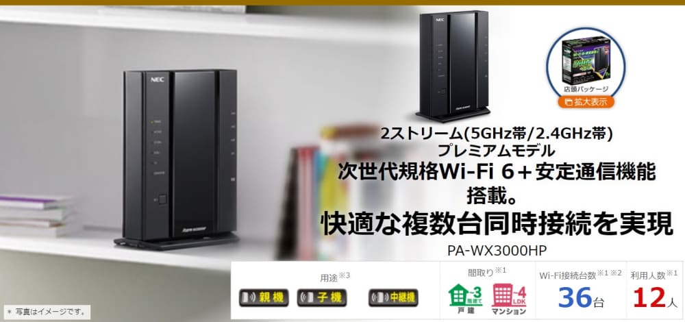 wf22.jpg