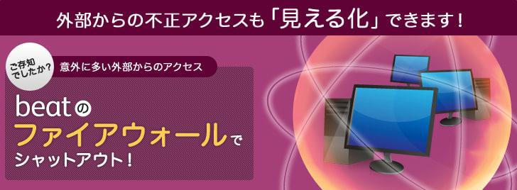 スクリーンショット 2021-03-21 16.47.49.png