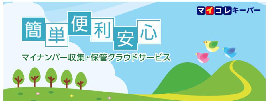 スクリーンショット 2021-03-23 14.19.55.png