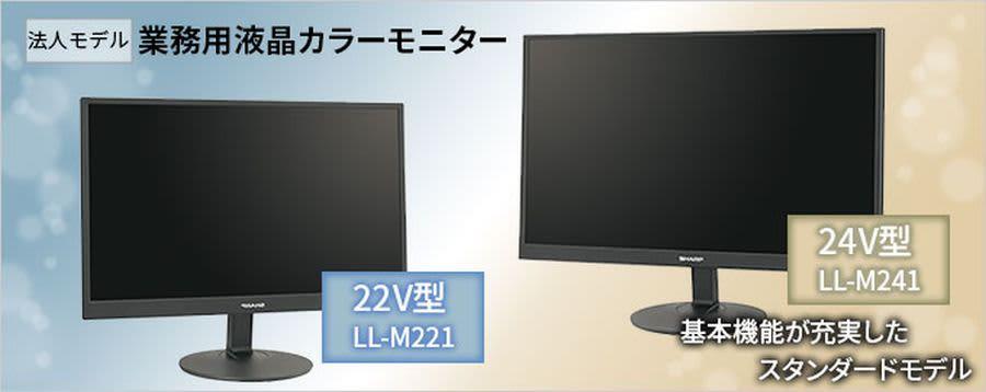 img-monitor-main3.jpg