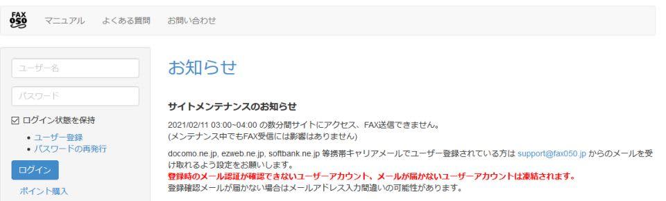 クリップボード一時ファイル65.jpg
