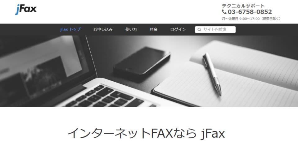 クリップボード一時ファイル57.jpg