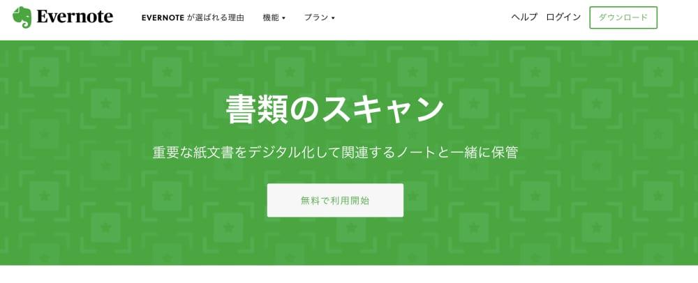 スクリーンショット 2021-04-06 19.18.11.png