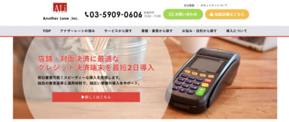 スクリーンショット 2021-04-01 054646.png