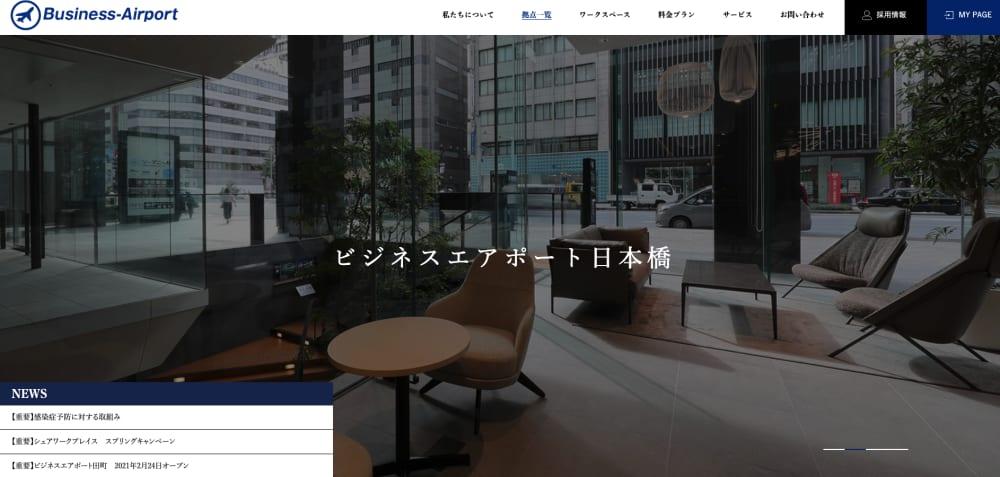 スクリーンショット 2021-03-27 20.53.59.png