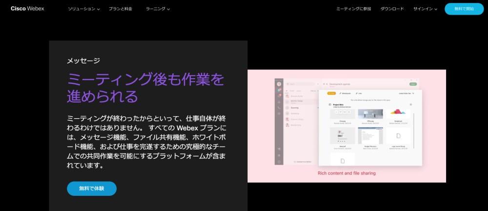 スクリーンショット 2021-03-21 13.39.15.png