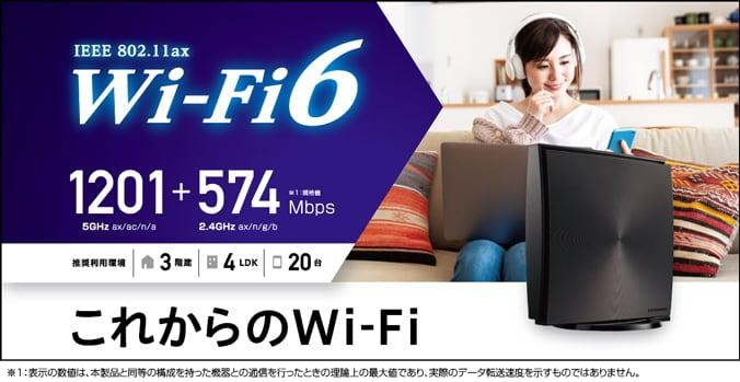 wf25.jpg