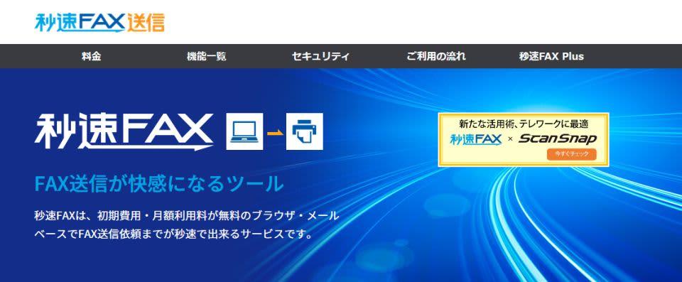 クリップボード一時ファイル53.jpg