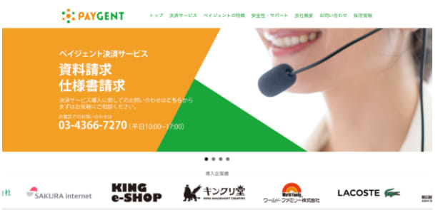 スクリーンショット 2021-04-01 054855.png