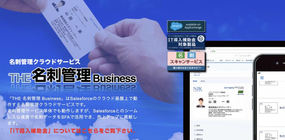 スクリーンショット 2021-04-06 19.08.47.png