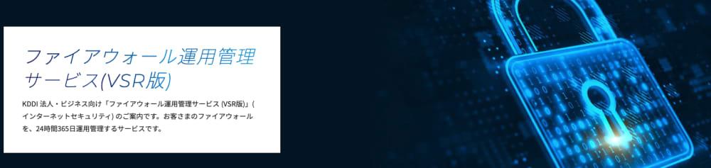 スクリーンショット 2021-03-21 18.15.44.png