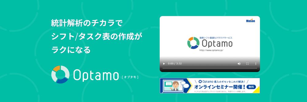 スクリーンショット 2021-03-29 060323.png