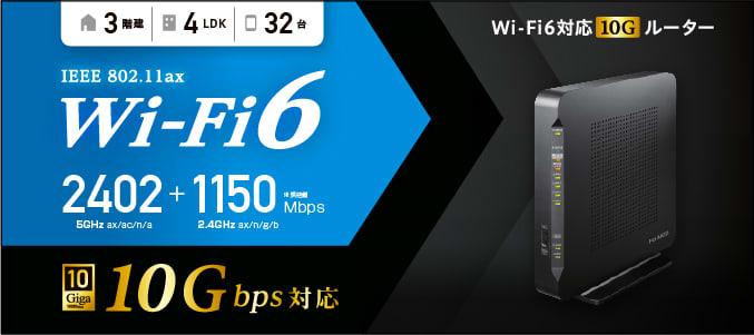wf8.jpg