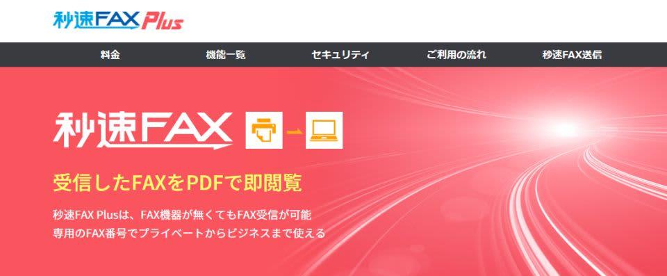 クリップボード一時ファイル51.jpg