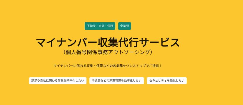 スクリーンショット 2021-03-23 15.39.39.png