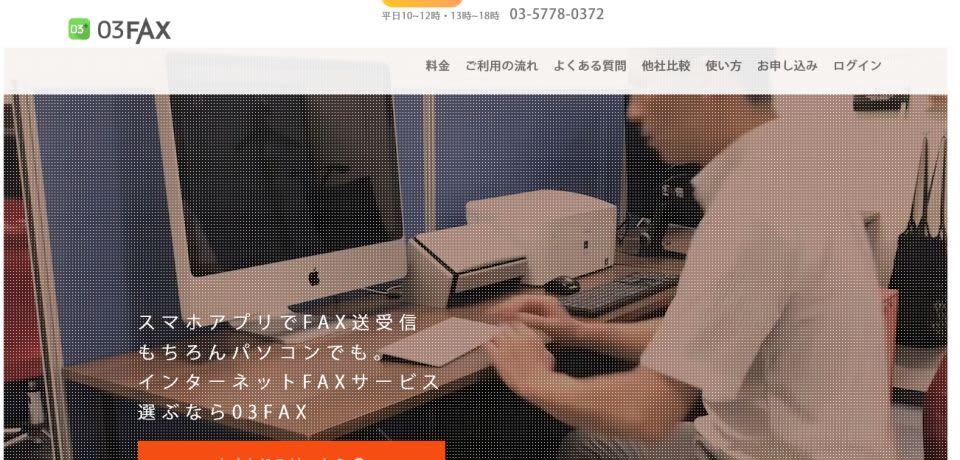 クリップボード一時ファイル63.jpg