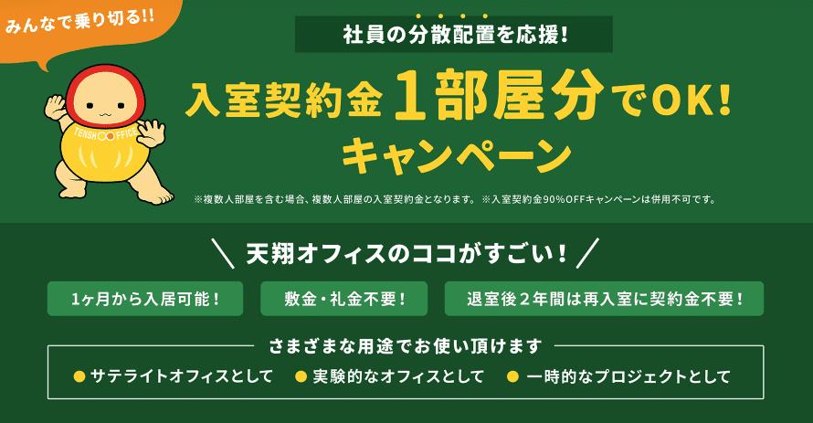 スクリーンショット 2021-03-27 21.02.00.png