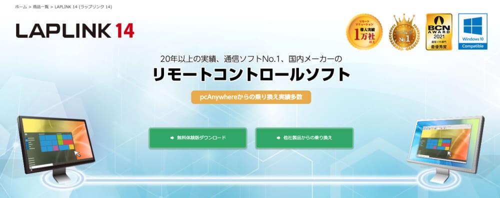 スクリーンショット 2021-03-22 11.53.01.png
