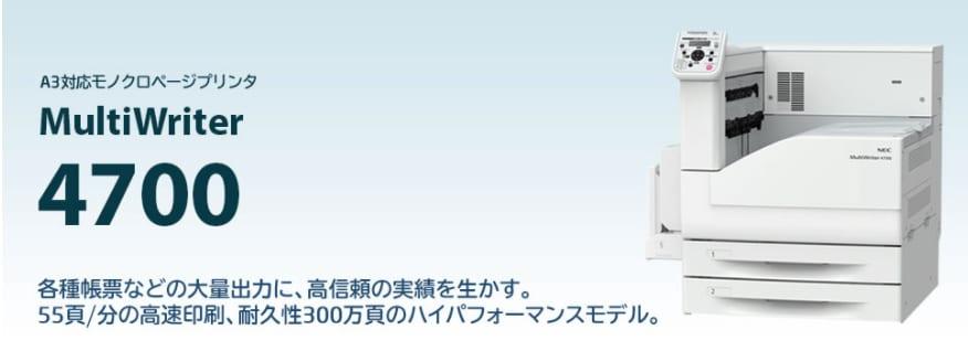 スクリーンショット 2021-03-28 9.09.48.png