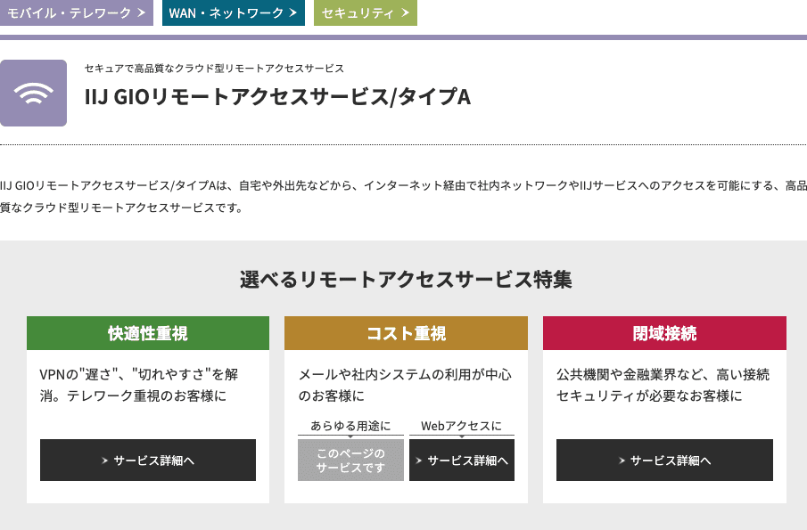 スクリーンショット 2021-03-22 12.04.49.png
