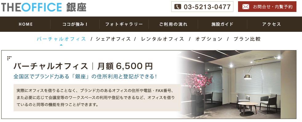 スクリーンショット 2021-03-25 19.24.28.png