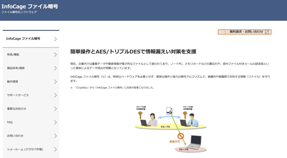 スクリーンショット 2021-03-21 21.53.00.png