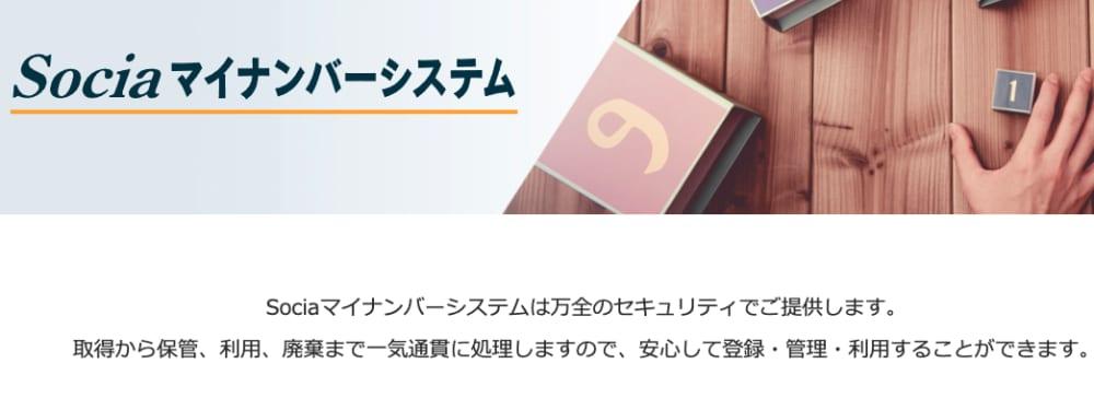 スクリーンショット 2021-03-23 14.47.01.png