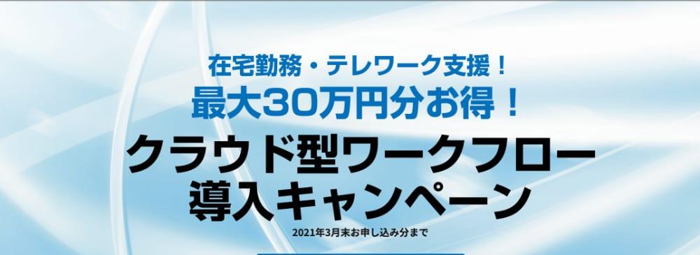 スクリーンショット 2021-03-23 11.16.59.png